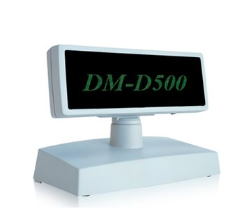 Epson-DM-D500 Graphical Pole Display